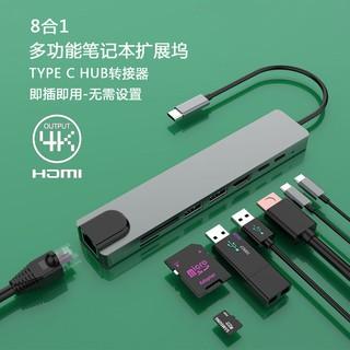 優質 Usb 集線器擴展高速 Usb 2.0 Type-C 擴展塢多功能筆記本轉換器 Usb C 型轉 Hdmi 高 S