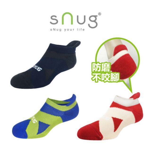 SNUG 除臭襪 運動繃帶船襪(兩色任選)