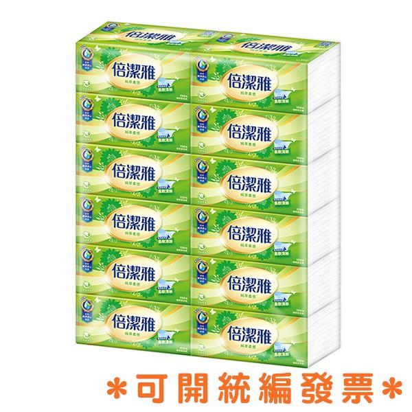 牛轉乾坤(免運費)倍潔雅150抽84包/200抽60包抽取式衛生紙