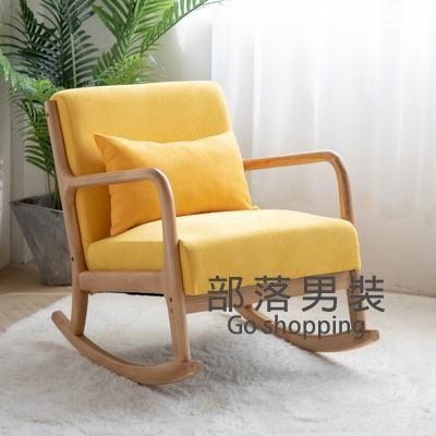 新品現貨限時下殺搖椅沙發 實木搖椅躺椅沙發單人北歐懶人大人陽台搖搖椅午睡椅現代家用簡約T 快速出貨