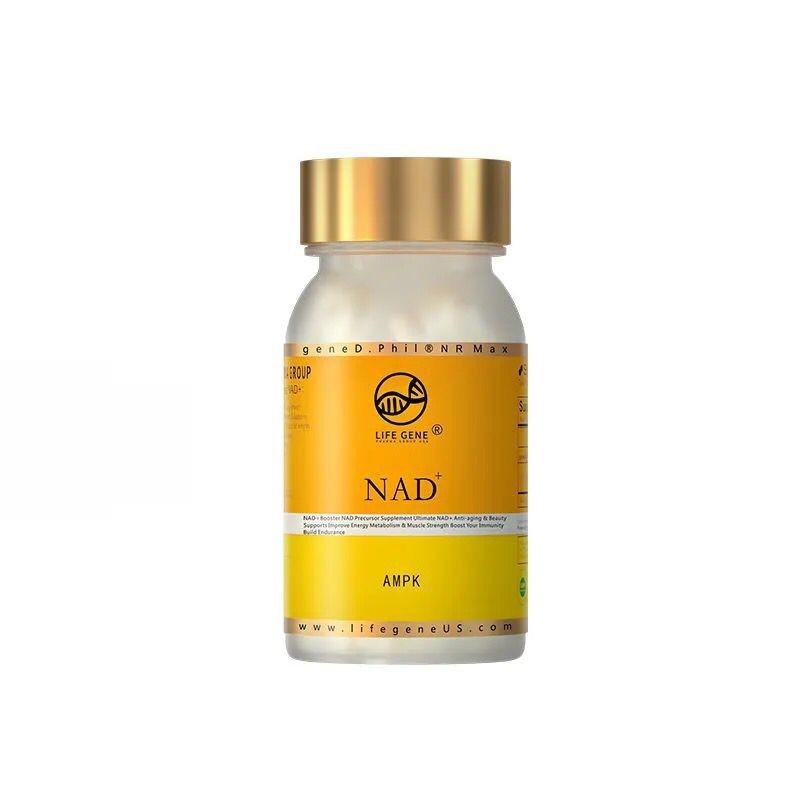 LIFEGENE美國NAD+AMPK烟酰胺單核苷酸NMN伴侶純素60粒