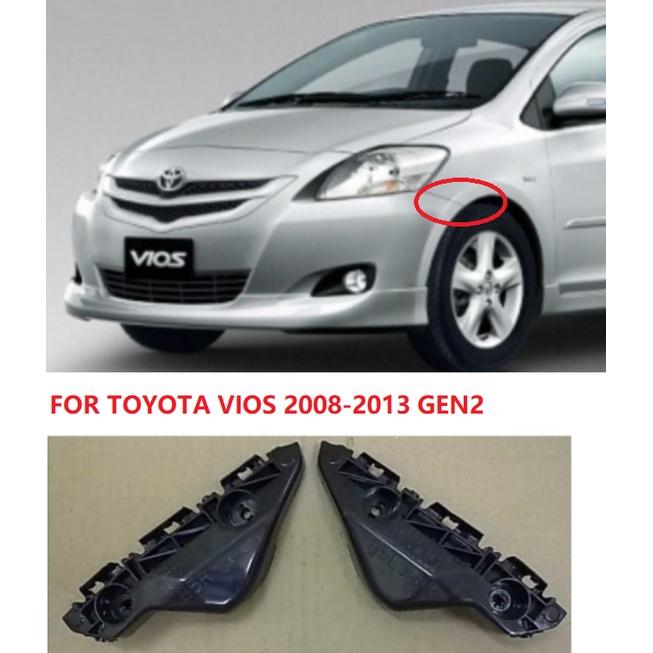 Toyot VIOS 2008 2009 2010 2011 2012 2013 前保險槓支架