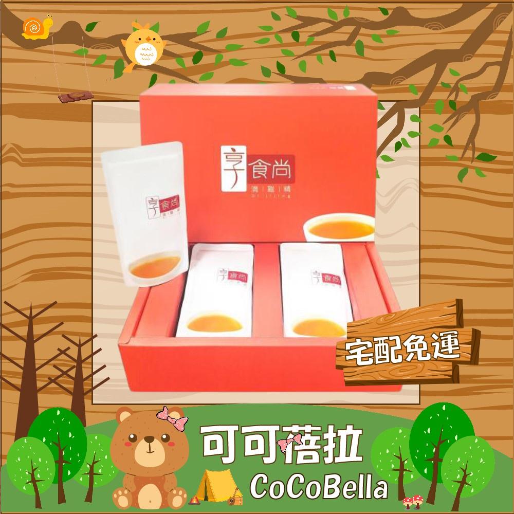 🎀可可蓓拉🎀藍心湄代言享食尚5200mg膠原滴雞精暢銷組【3盒】