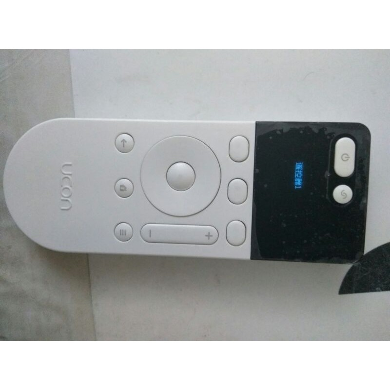 DYSON風扇空氣清淨機萬用遙控器 AM04 AM05 HP00 HP01 HP02 HP03可學習,按鍵可以自行設置