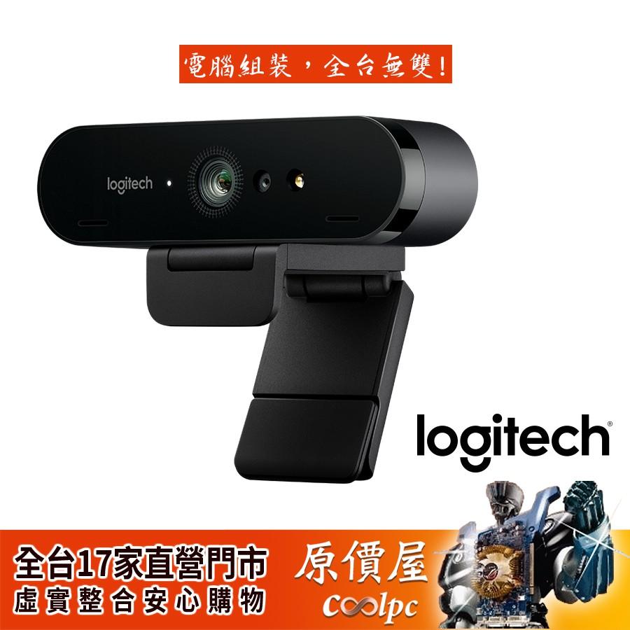 Logitech羅技 Brio 4K Hd網路攝影機/動態4K 30FPS/5倍數位變焦/2個全向麥克風/HDR/原價屋