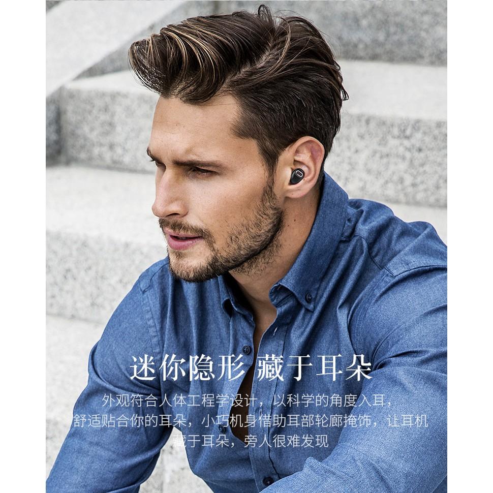 【瑞邦】隱形藍芽耳機迷你超小入耳塞式微型無線男女掛耳小型開車