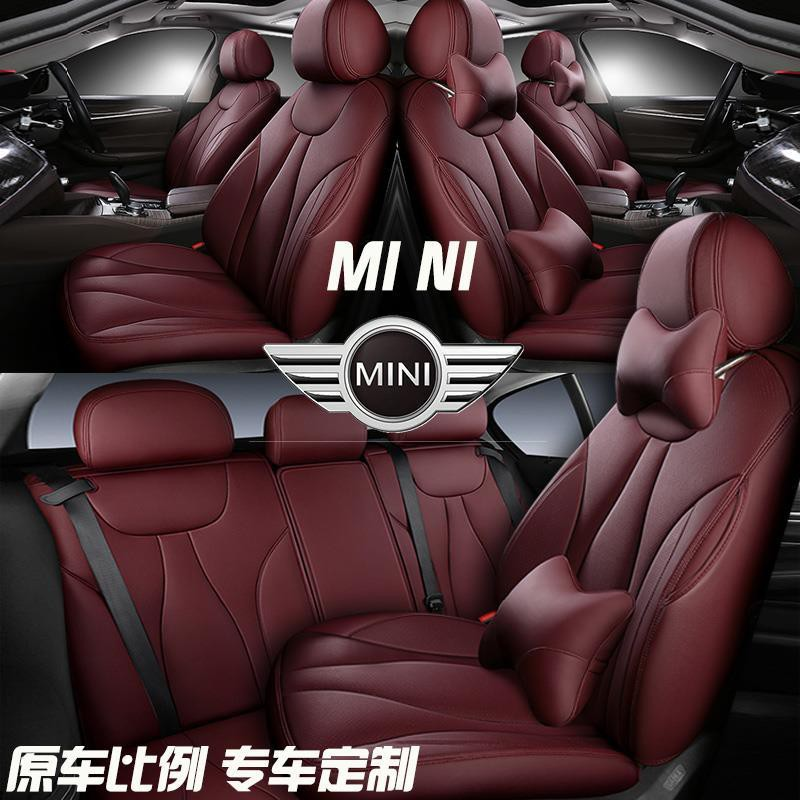 寶馬汽車座椅套寶馬MINI one坐墊專用全包迷你Cooper座椅套1系118i x1汽車座套