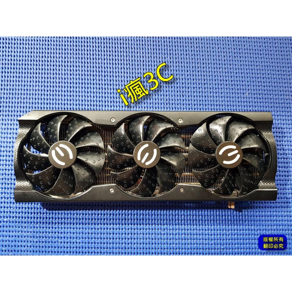 EVGA GeForce RTX 3060/3070/3080/3090 XC3 PX1 顯示卡散熱模組 [不含主板]