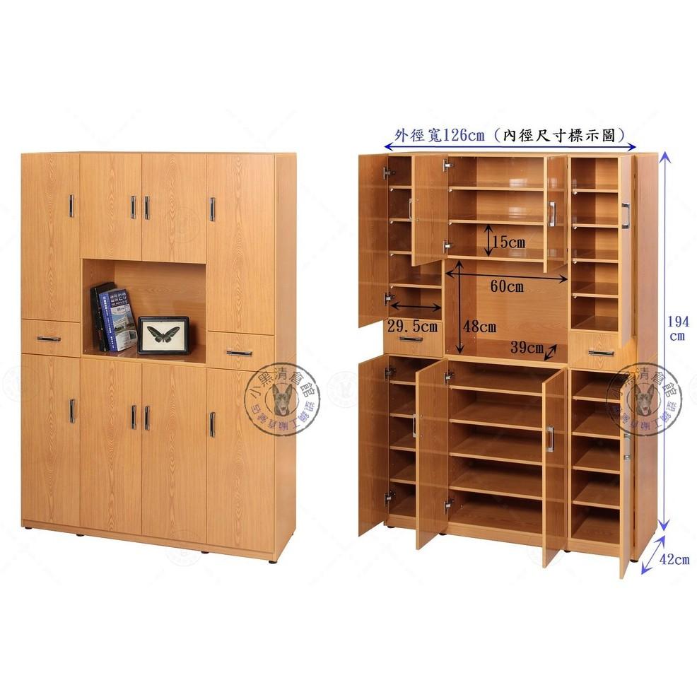 ~小黑清倉館~隔間櫃/大型鞋櫃(4.2尺)8色 隔間櫃、鞋櫃、大鞋櫃、大置物櫃~塑鋼鞋櫃、防水。