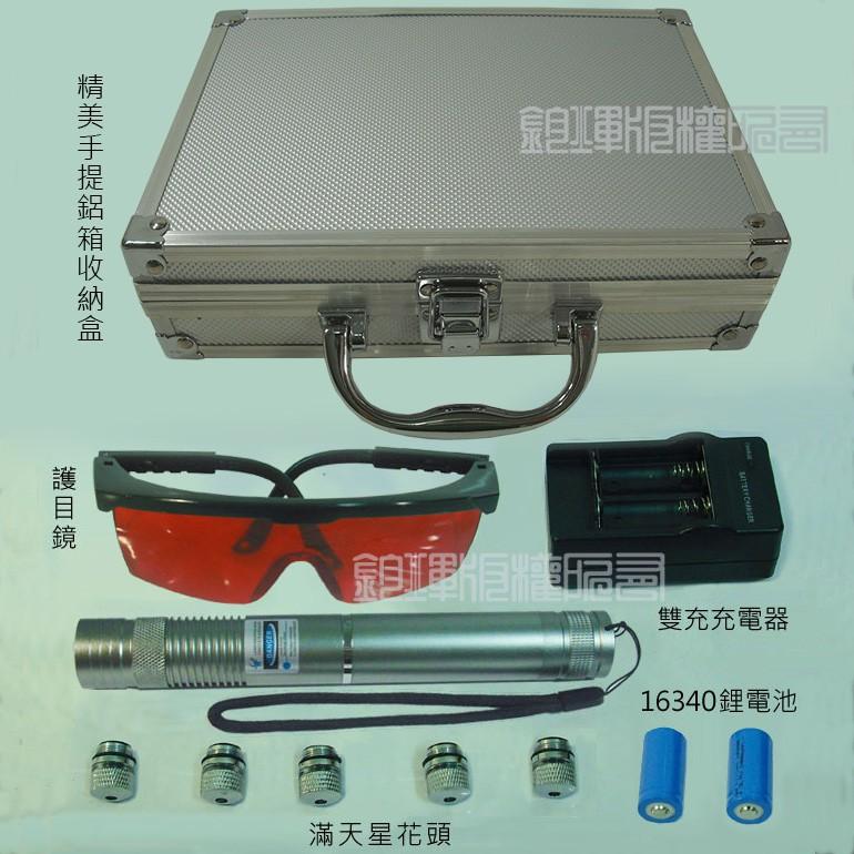 點火燒紙箱點香煙 市售最大功率標示50000mw藍光雷射手電筒 全配禮盒裝附5個滿天星 指星筆 藍光雷射筆●F0009●