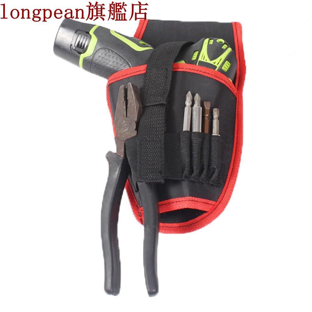 12v 18v鋰電鑽腰包充電鑽充電式電鑽掛包電工工具包可攜式工具袋