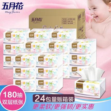 五月花抽紙巾 抽取式衛生巾180抽小抽衛生紙 嬰兒柔短幅抽紙24包2層面巾 嬰兒居家廚房生活收納