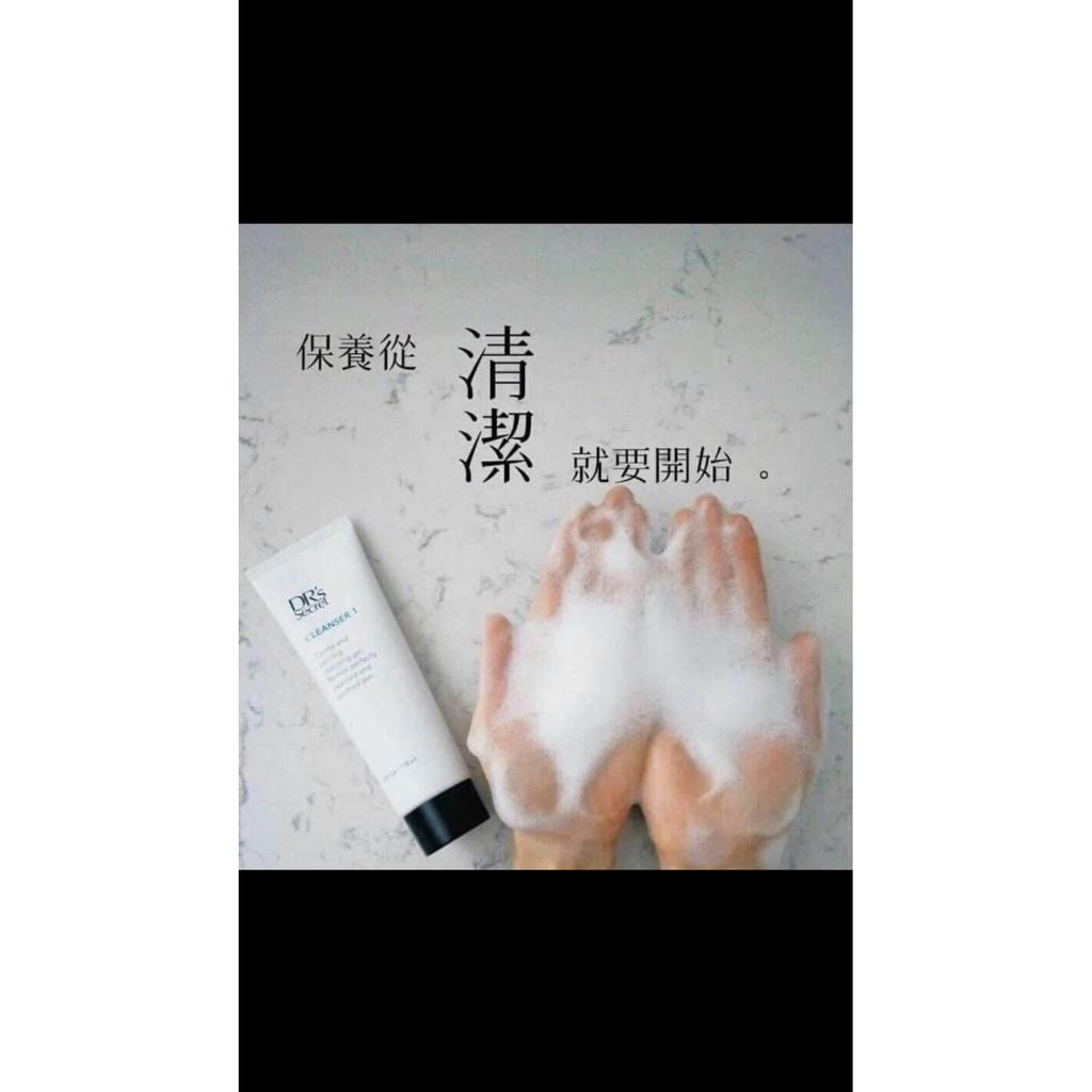 皙之密 1號洗面乳 潔膚霜