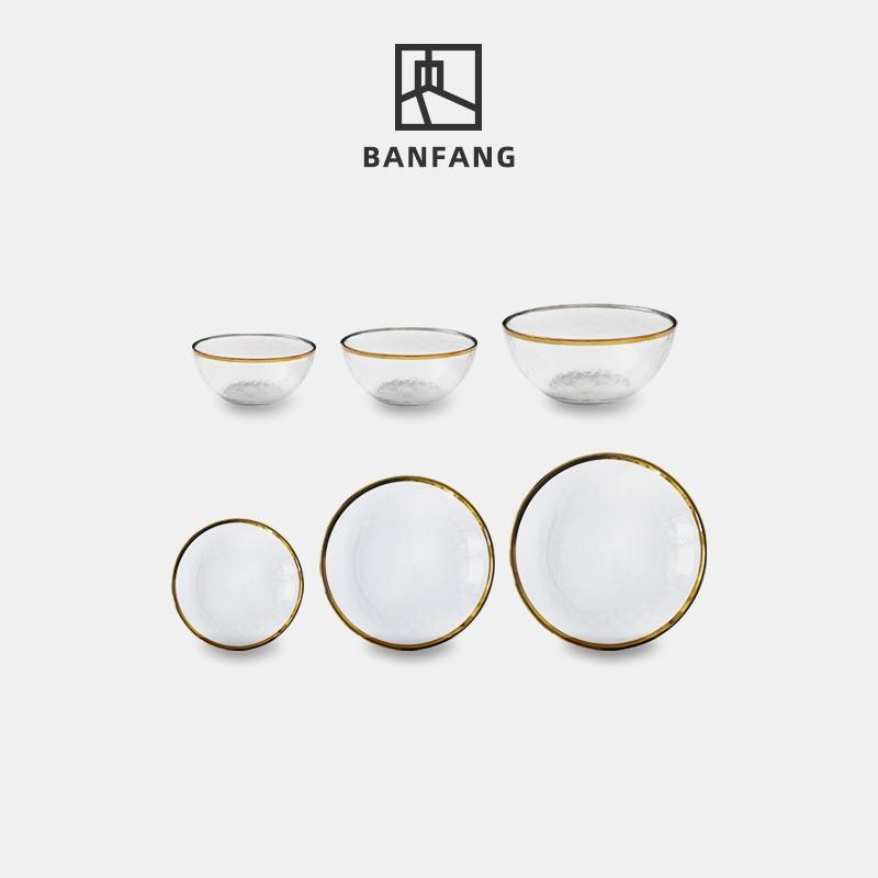 【現貨】半房 金邊玻璃碗 透明錘紋玻璃盤 歐式沙拉碗 水果盤 擺拍西餐盤