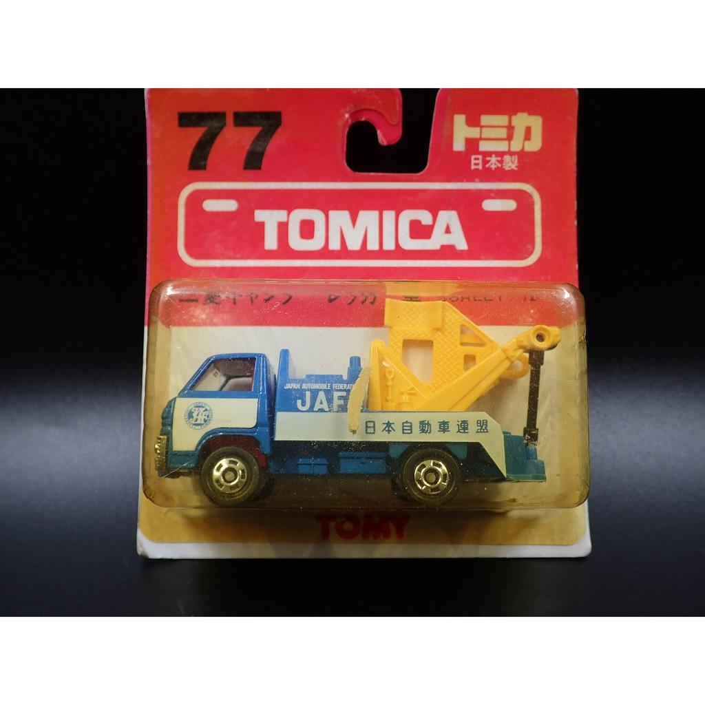 Tomy Tomica  紅標 NO.77  日本製 吊卡 JAF 三菱 canter wrecker 拖吊車  吊車