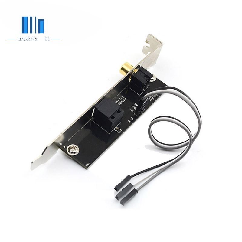 SPDIF光纖和RCA輸出板電纜支架數字音頻輸出,適用於華碩千兆MSI主板