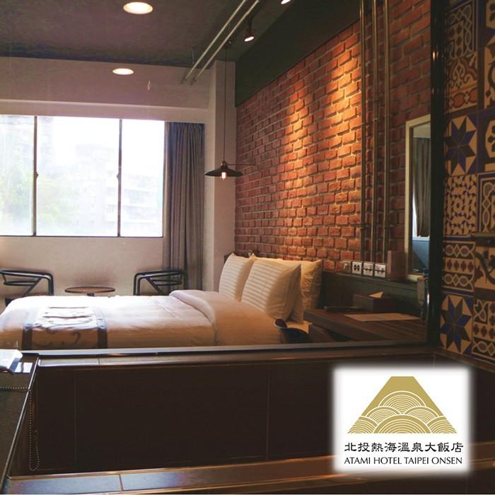 熱海溫泉大飯店2人台北溫旅全新房型一大床休息券[北投][饗樂趣]