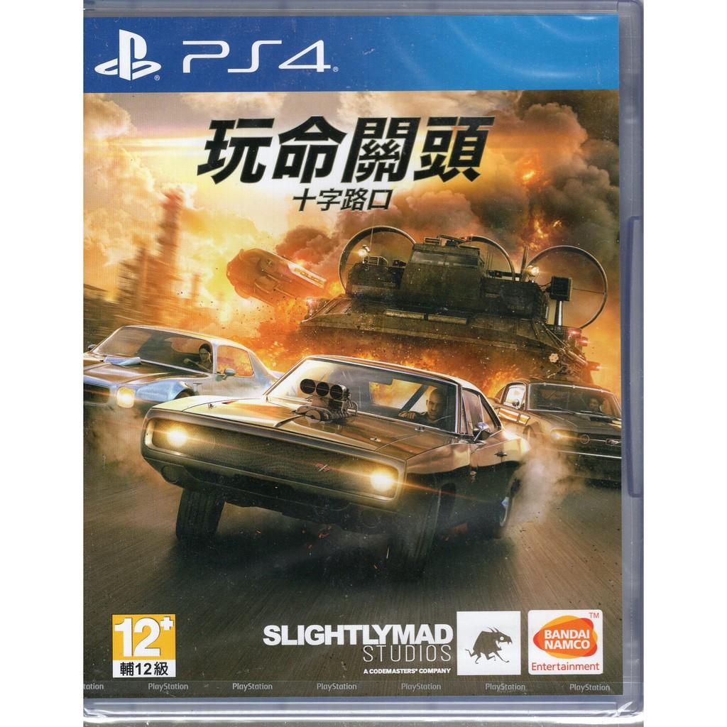 PS4遊戲 玩命關頭 十字路口 Fast & Furious Crossroads 中文亞版 【魔力電玩】