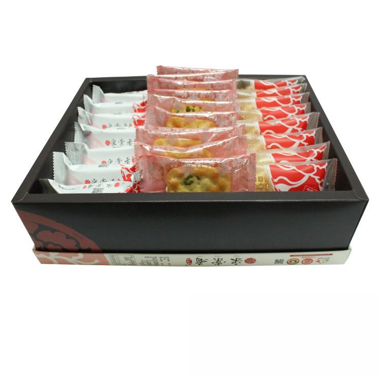 采棠肴鮮餅鋪-牛軋餅禮盒-鳳梨酥8入+牛軋餅10入+太陽餅8入