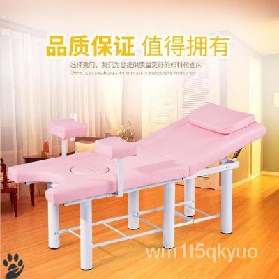 [現貨免運】腳架診查衝洗床臀部護理婦檢醫療室醫用診療婦科用檢查床加厚