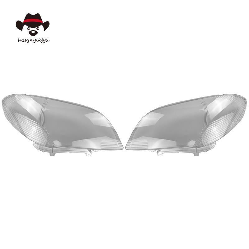 適用於豐田Vios 2006 2007右大燈殼燈罩透明透鏡蓋大燈蓋