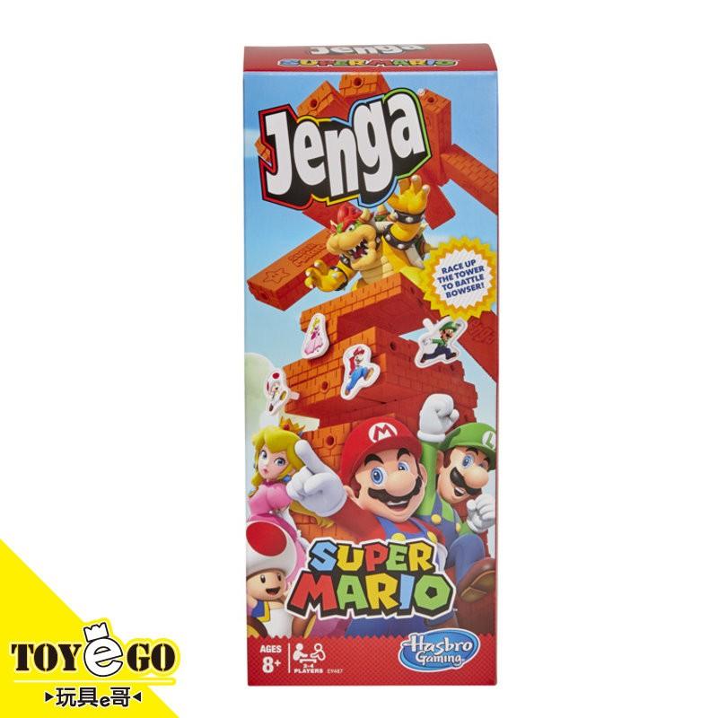 孩之寶 JENGA 層層疊 超級瑪利歐版 桌上型多人同樂遊戲 桌遊 玩具e哥 94881