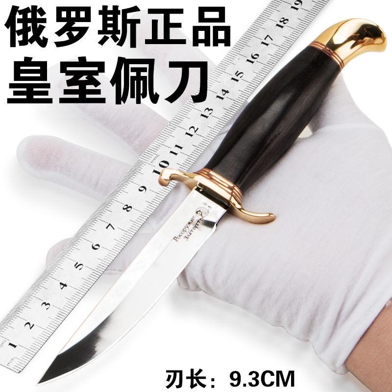 🌈【現貨】俄羅斯契卡戶外刀收藏刀工藝防身刀具高硬度迷你小刀水果刀牛扒刀
