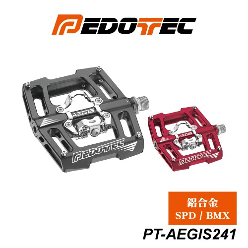 PEDOTEC 登山車卡踏板 BMX/SPD雙用途踏板 鋁合金  PT-AEGIS241