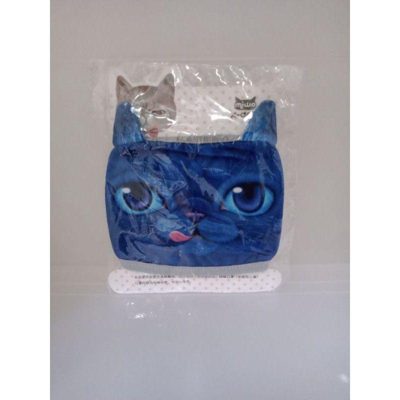 【小立賣場】miwo x-dolls 藍色貓咪、可愛口罩、保暖口罩(非醫療用口罩)