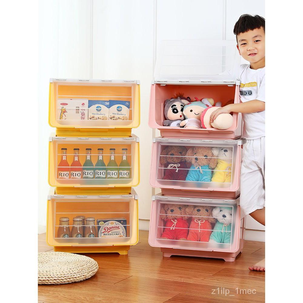 【熱賣】友耐兒童玩具收納箱筐前開式塑料整理箱側開斜翻蓋衣服零食收納盒