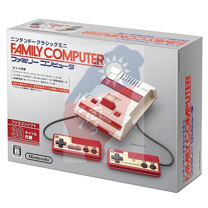 任天堂復刻迷你紅白機 FAMICOM 迷你版 任天堂迷你紅白機 支援HDMI