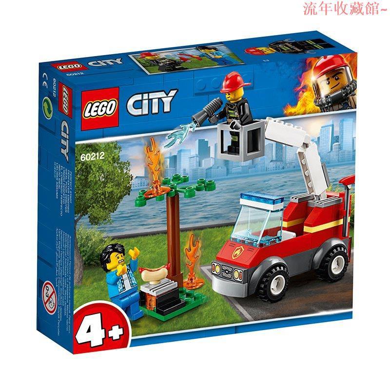 【現貨】【正品行貨】樂高(LEGO)積木城市系列 60212燒烤失火救0