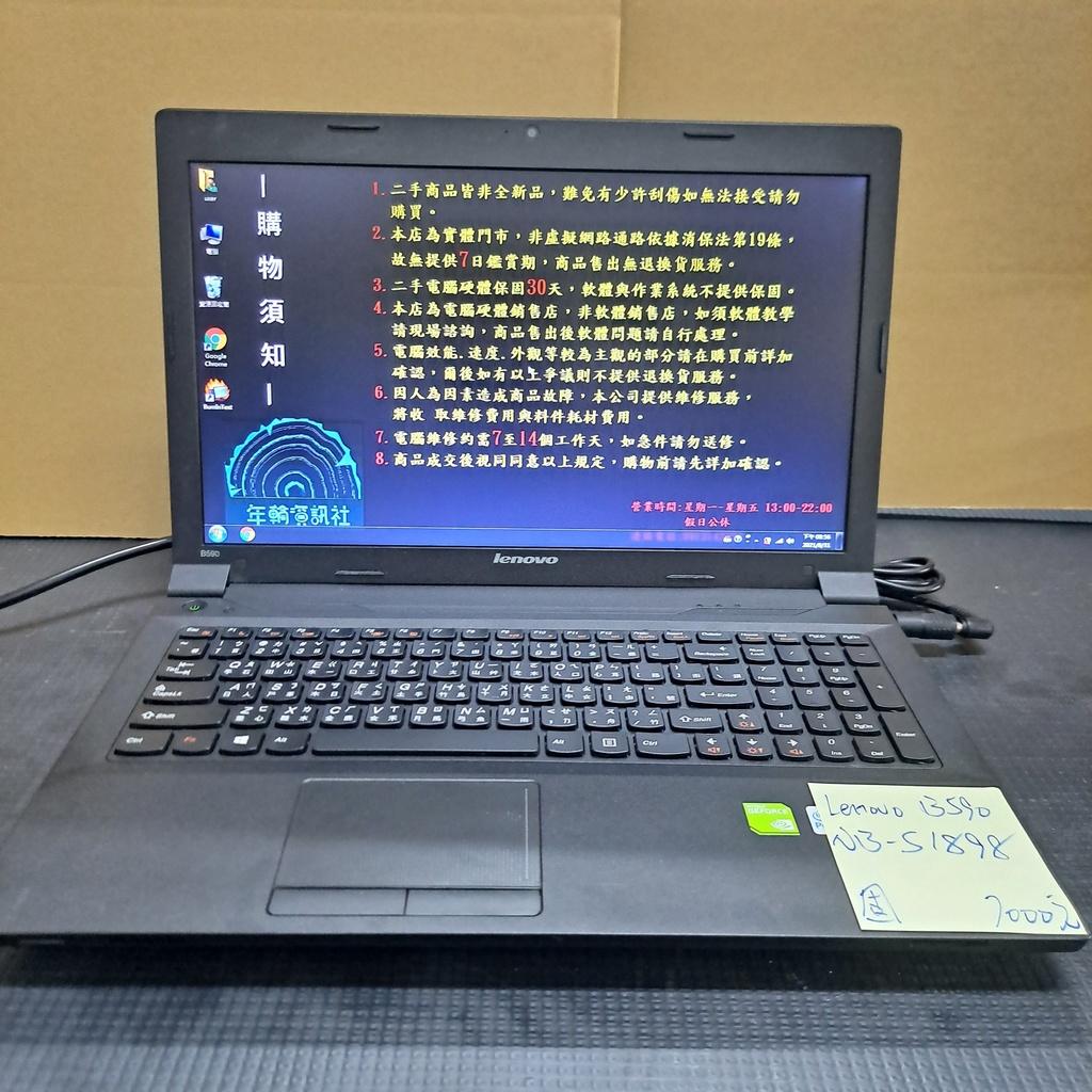 二手筆電 Lenovo B590 雙核獨顯輕薄型文書機