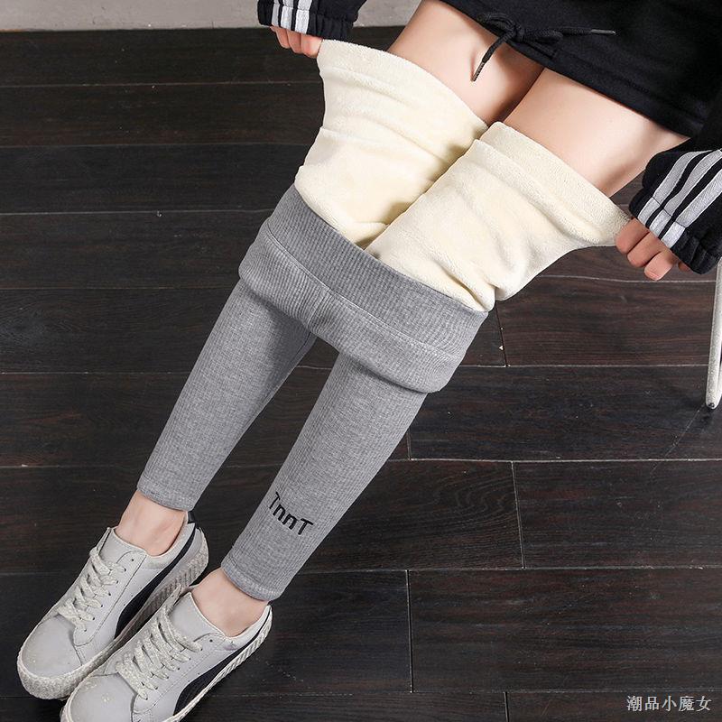 內搭褲 優質羔羊絨女冬季外穿刷毛加厚窄管褲高腰顯瘦大尺碼保暖棉褲