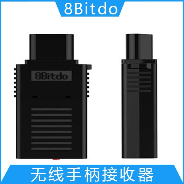 八位堂8Bitdo RETRO RECEIVER NES藍牙無線手柄接收器NES接收器