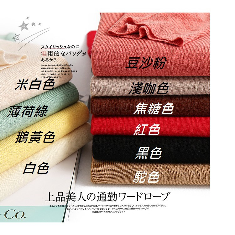 July's Shop 預約~11色柔軟Q彈美利諾羊毛針織上衣(喜歡DITA 、JO-AN請參考)11/26