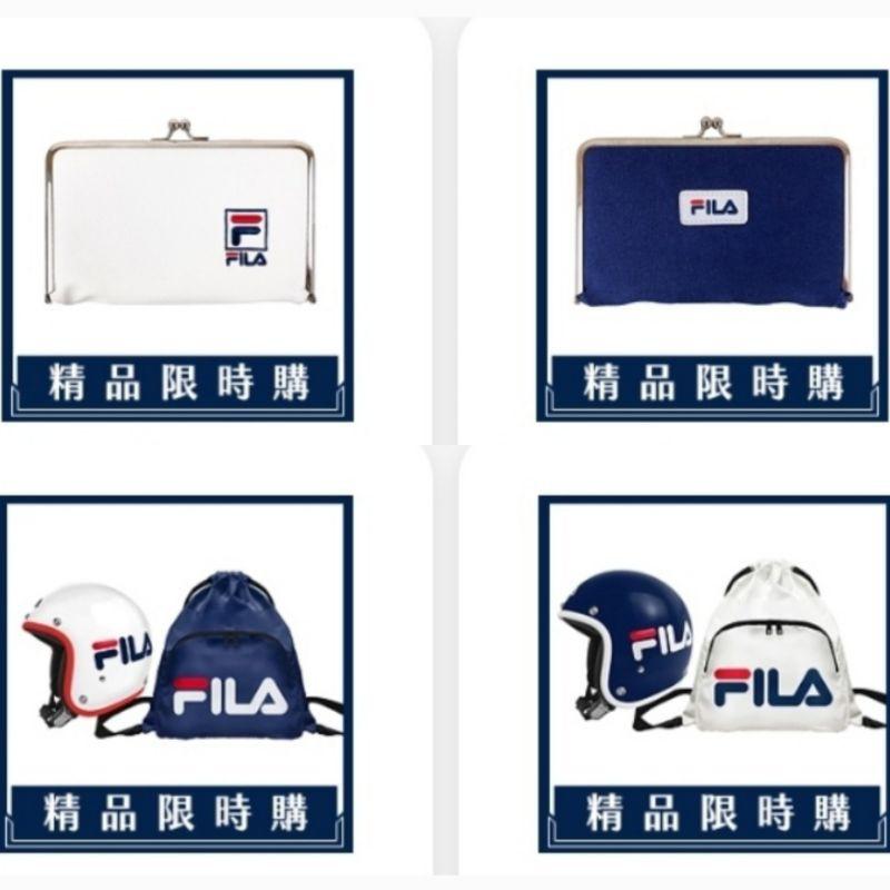 現貨 7-11限量 FILA 隨身鏡口金包 安全帽+後背袋組