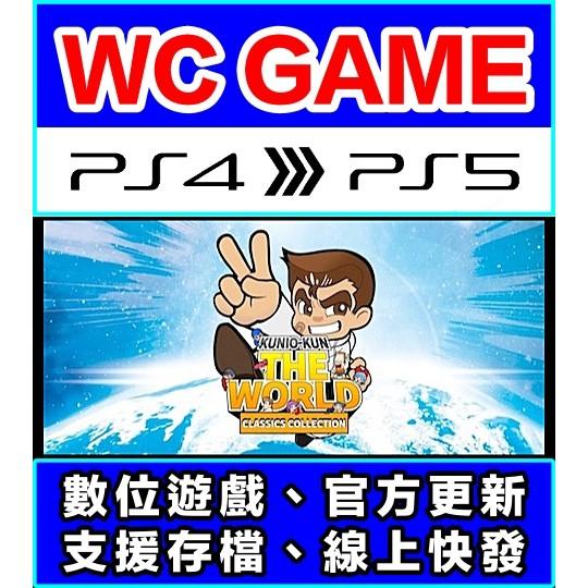 【WC電玩】PS4 5 日英文 國夫君 世界經典收藏版(隨身版 / 認證版)數位下載 無光碟非序號