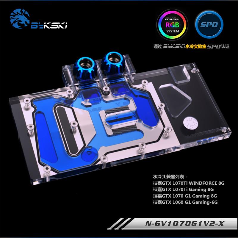 【前沿科技賣場】N-GV1070G1V2-X .GTX1070G1 1060G1 GAMING顯卡水冷頭