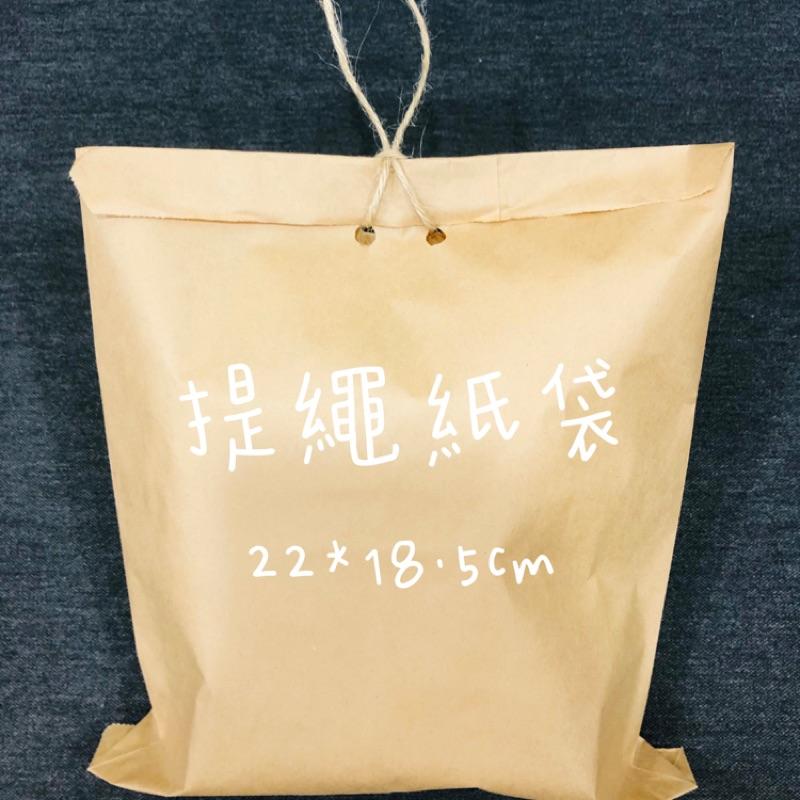 雞蛋糕·紅豆餅·手工製作環保提繩紙袋