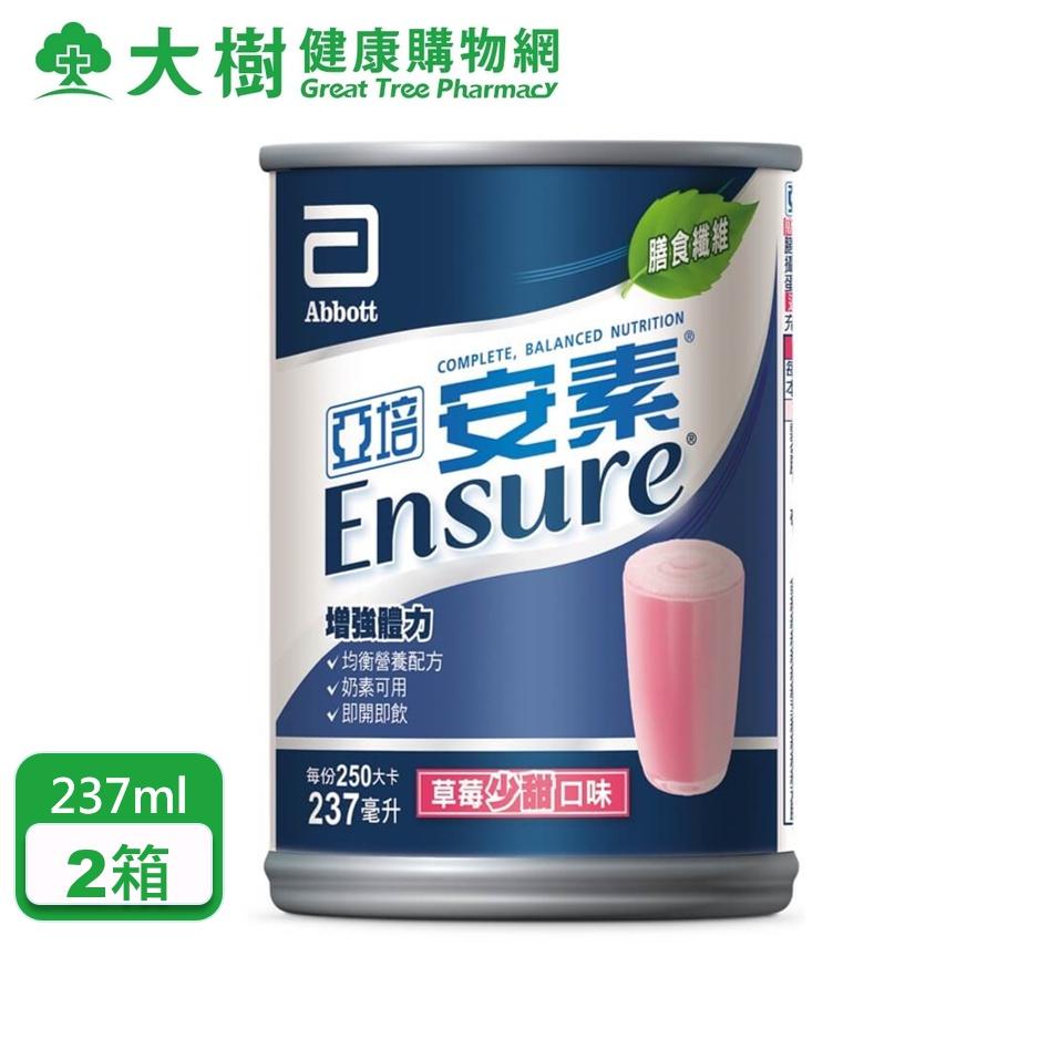 亞培 安素草莓少甜均衡營養配方 237ml 2箱購 3箱購 廠商直送 大樹