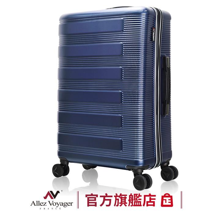 奧莉薇閣 28吋 幻彩鋼琴系列 PC硬殼行李箱 旅行箱 行李箱