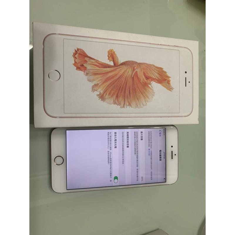 iPhone6s pius 64G優質二手機.原機原盒、外觀8.5新