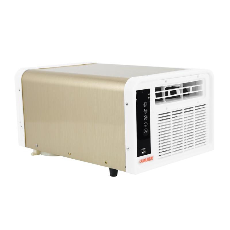 跨境110V冷暖變頻小空調製冷宿舍床上蚊帳便攜微型冷風機露營車60Hz