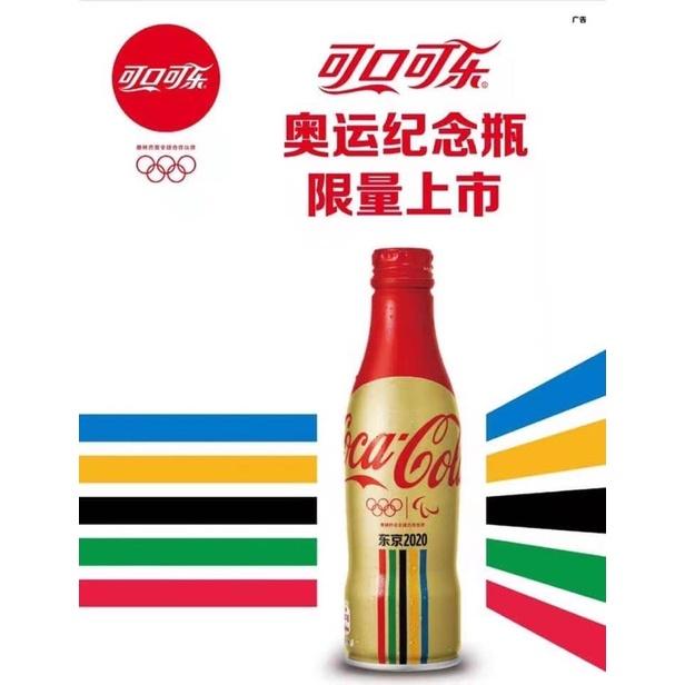 2020 東京奧運 2021可口可樂大陸版鋁瓶