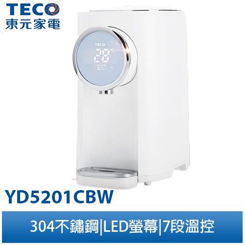 TECO東元 5L大容量 智能溫控 美型熱水瓶 YD5201CBW