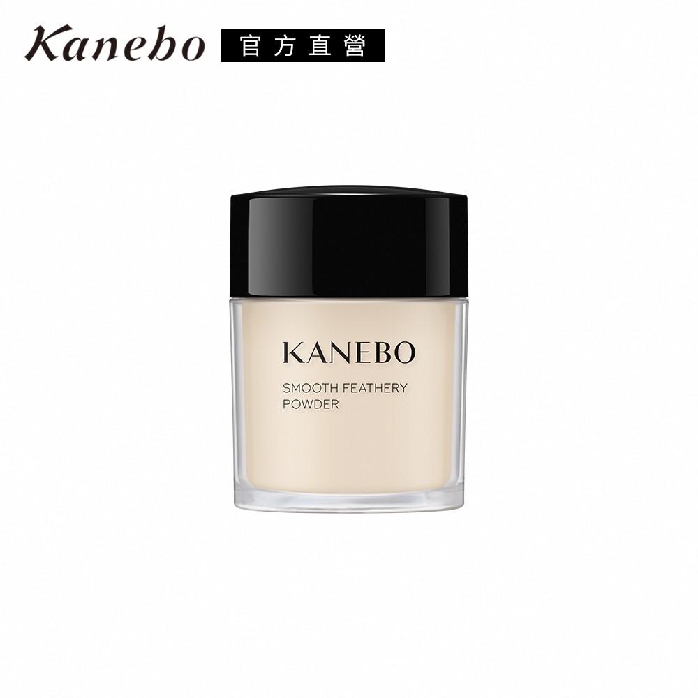 KANEBO 佳麗寶 輕爽持妝蜜粉 18g