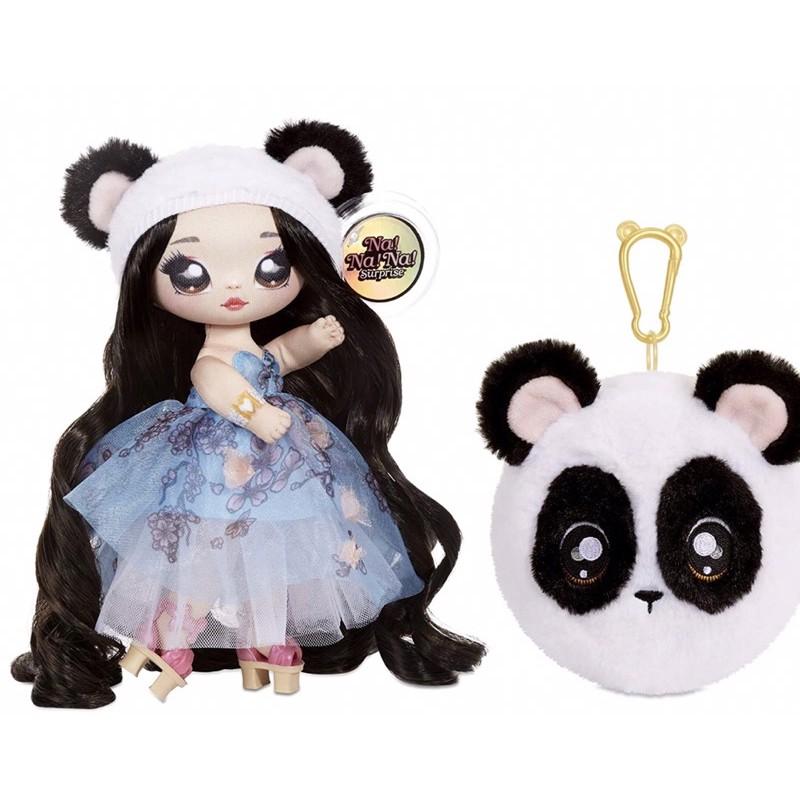 (現貨)第4代 Nanana Surprise 似L.O.L驚喜娃娃系列 4 Nanana娃娃