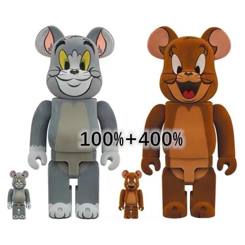 確定有貨 be@rbrick berbrick 預購 老鼠 貓  湯姆貓傑利鼠  植絨 400%+100%兩隻不拆售