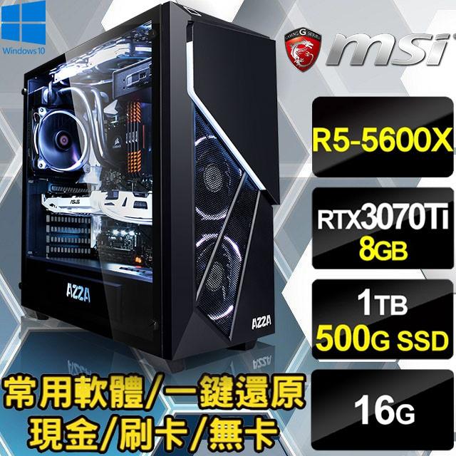 🔥尬電3C🔥 十二核心 R5 5600X / RTX3070Ti 8G 高階顯卡 光線追蹤 電腦組裝 AMD 電競 主機